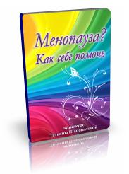 menopauzafreemini